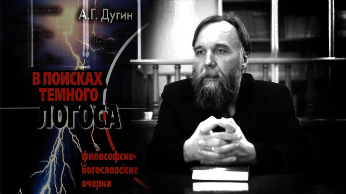 eurasianist-archive.com